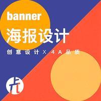 零售活动banner海报设计化妆品宣传单页创意设计高端插画风