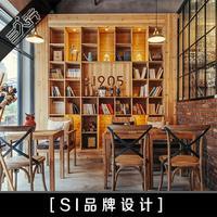 SI品牌设计咖啡奶茶甜品店面工装店铺室内空间设计效果图施工图