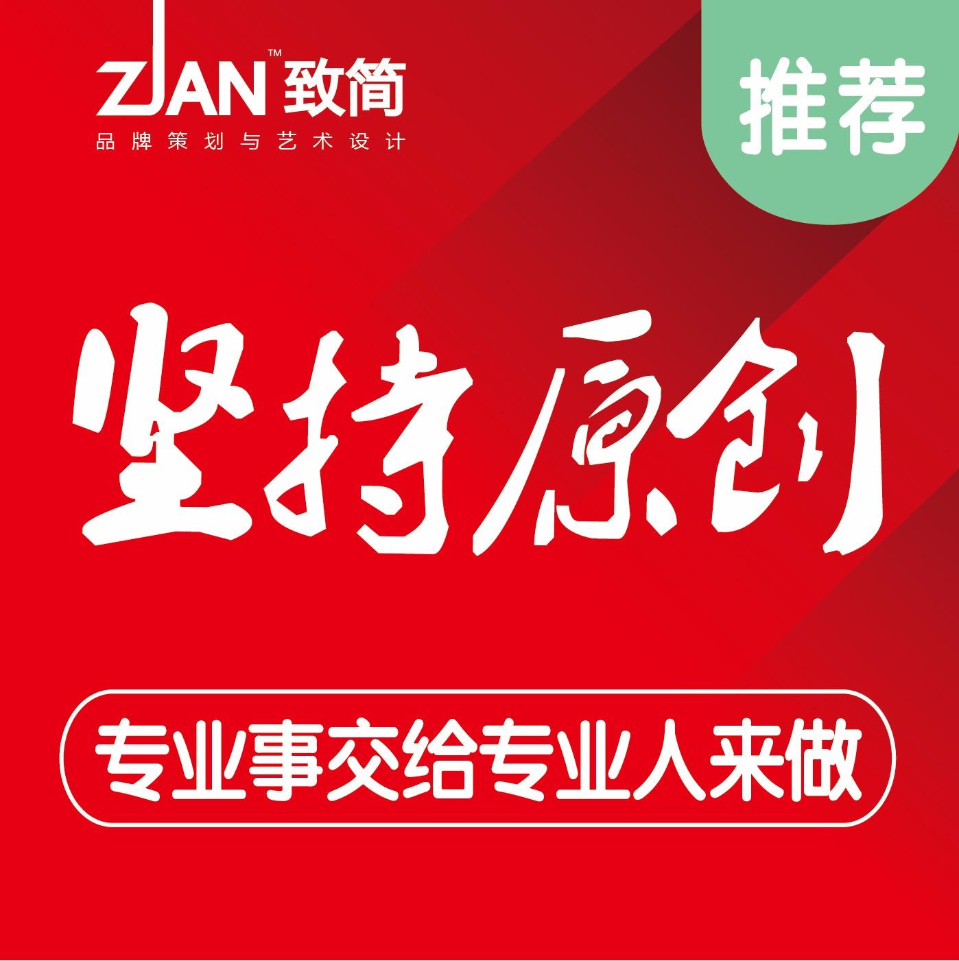 【致简logo设计】红茶绿茶铁观音龙井茶饮品品牌公司产品标志