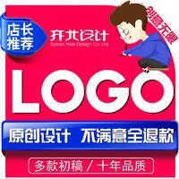 房产建设食品饮料家居建材创意LOGO设计网店微店卡通LOGO