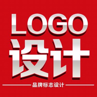 高端logo/标志图形设计/娱乐/餐饮/旅游 资深标志设计