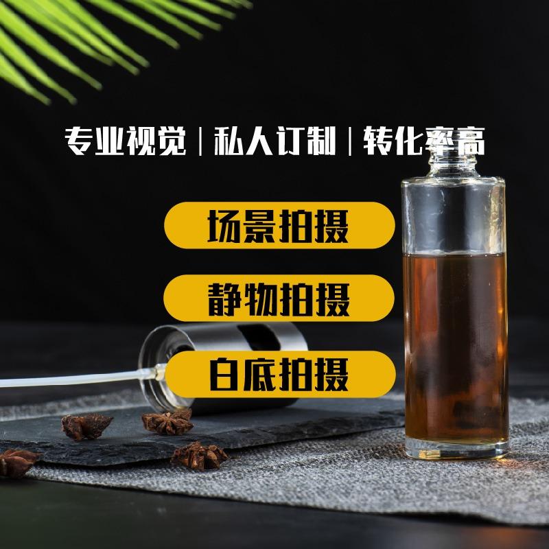 产品拍摄图片主图视频拍摄商品拍照静物白底图拍摄京津冀淘宝摄影