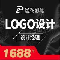 【商标设计】LOGO设计企业logo设计 标志设计 商标设计