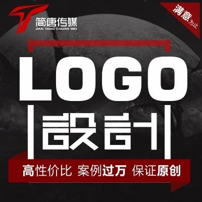 logo设计标志餐饮文字公司高端LOGO定制作更新升级诊断做