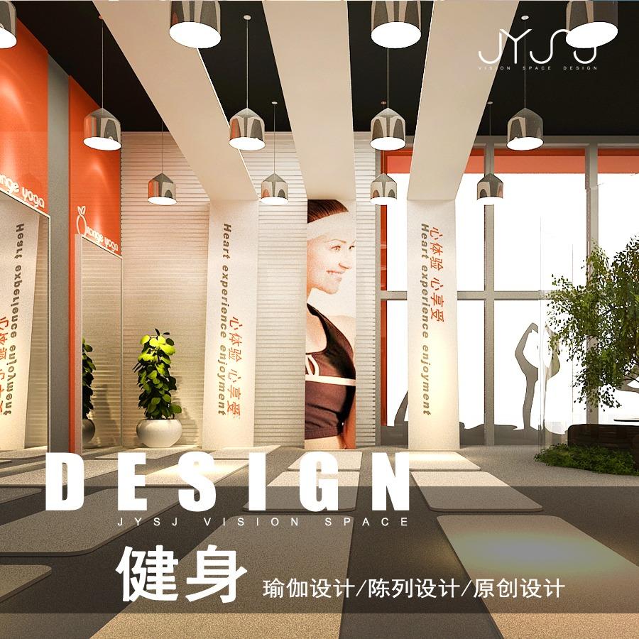 【健身房设计】工装连锁店面/装饰设计/会所设计/效果图制作