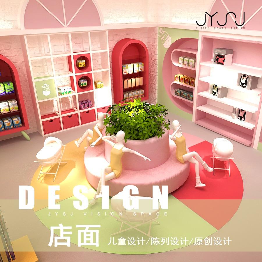 【店铺设计】门头设计/公装设计/工装设计/装修设计/店面设计