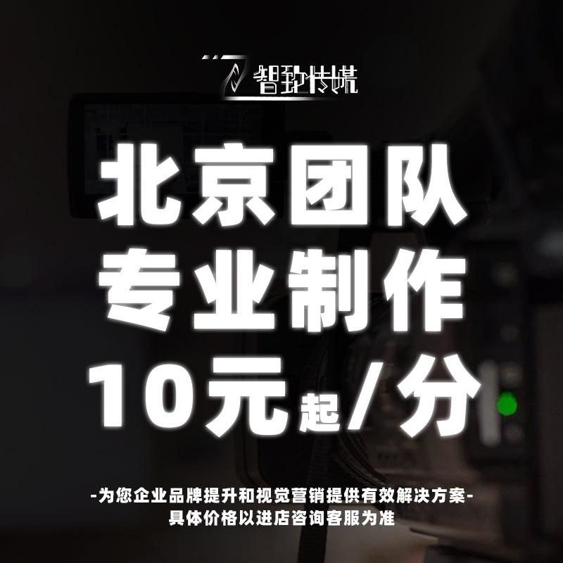 短片抖音快手宣传片慕课剪辑视频剪辑素材拼接剪辑AE特效加字幕