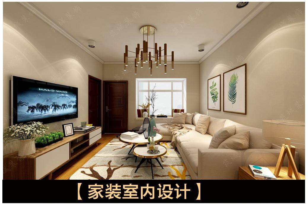 北欧家装设计3D效果图.住宅设计.公寓设计.混搭装修.