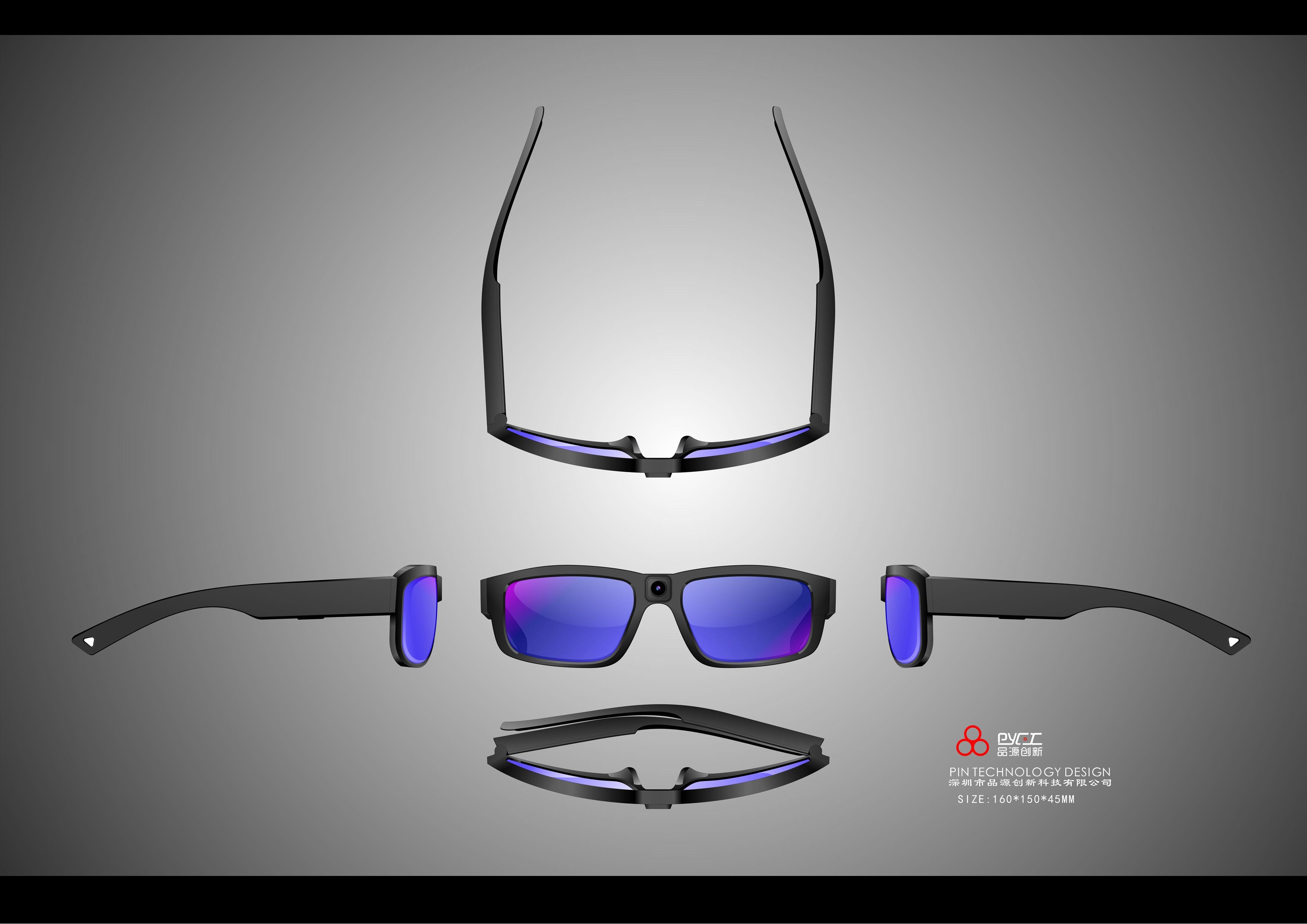 智能眼镜工业设计