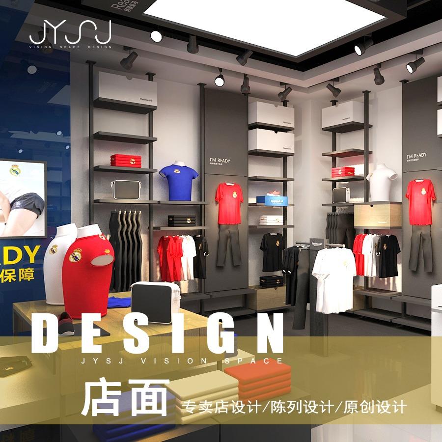 【店面SI设计】形象终端/si空间设计/店面设计/公装效果图