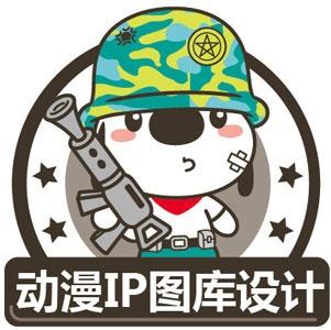 卡通VI图库设计动画IP图库设计卡通形象图库时尚经典潮萌简约