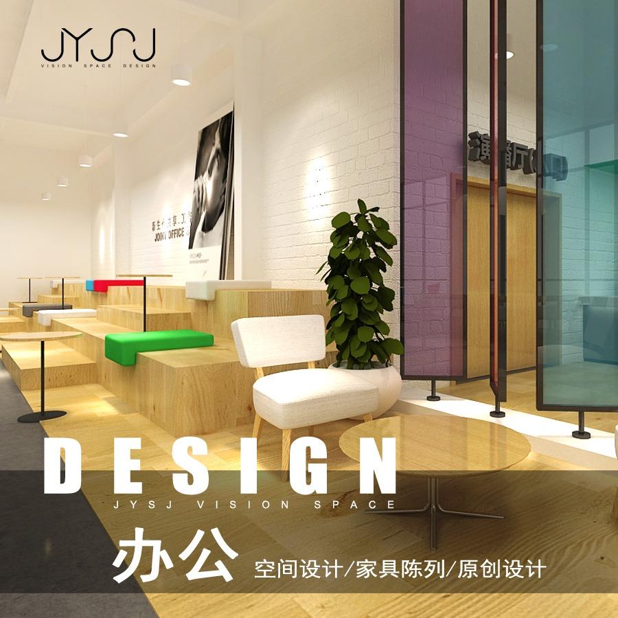 【办公室设计】办公室室内装修/办公空间设计/办公室装修设计