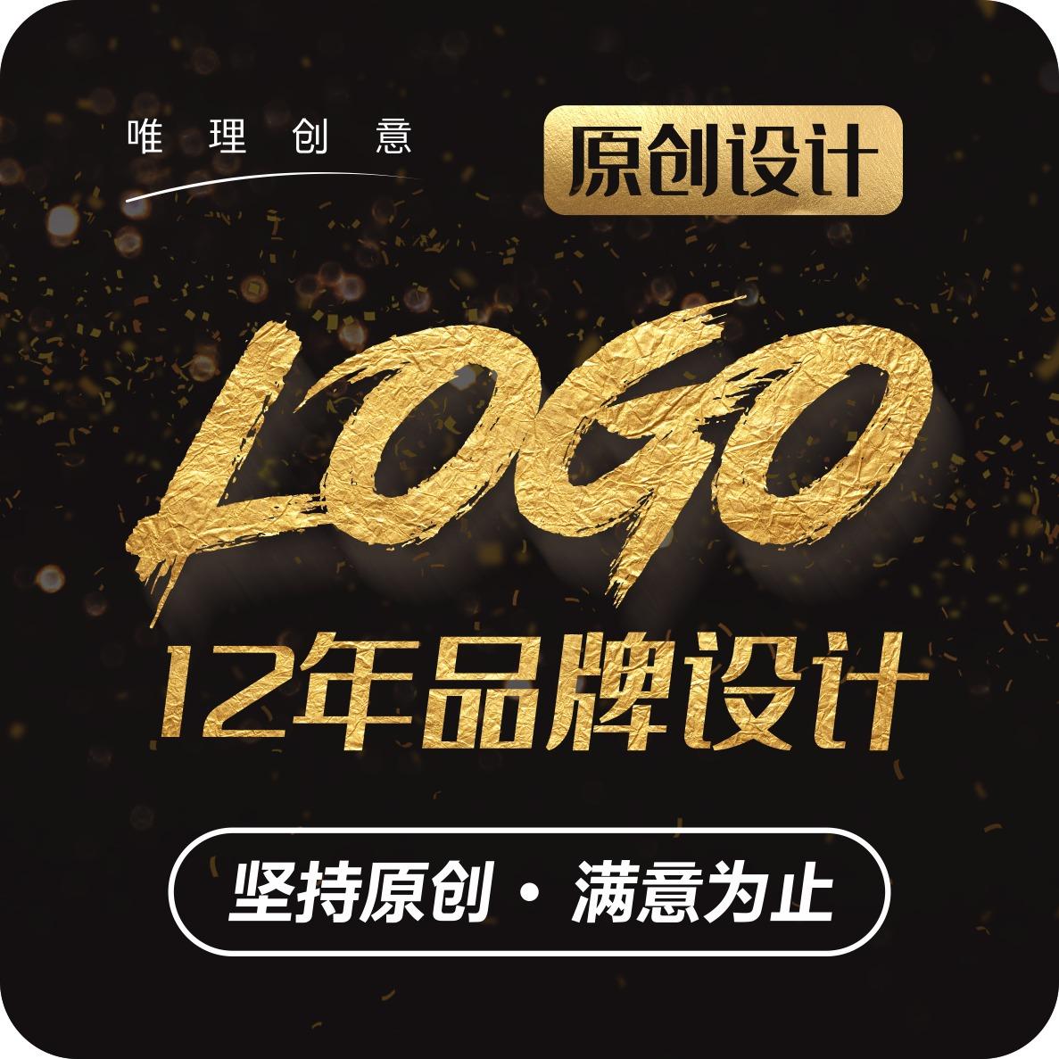 【3套方案】美指设计公司logo包装vi商标品牌标志