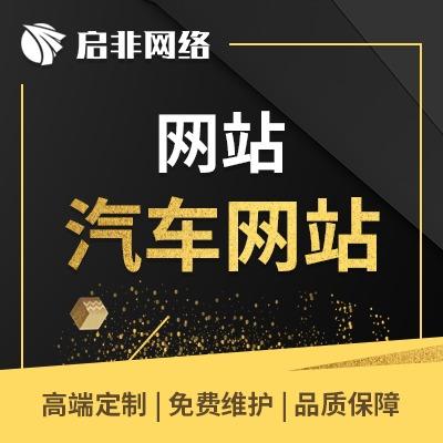 网站定制开发|蓝色的上海松重汽车电子配件公司企业官网