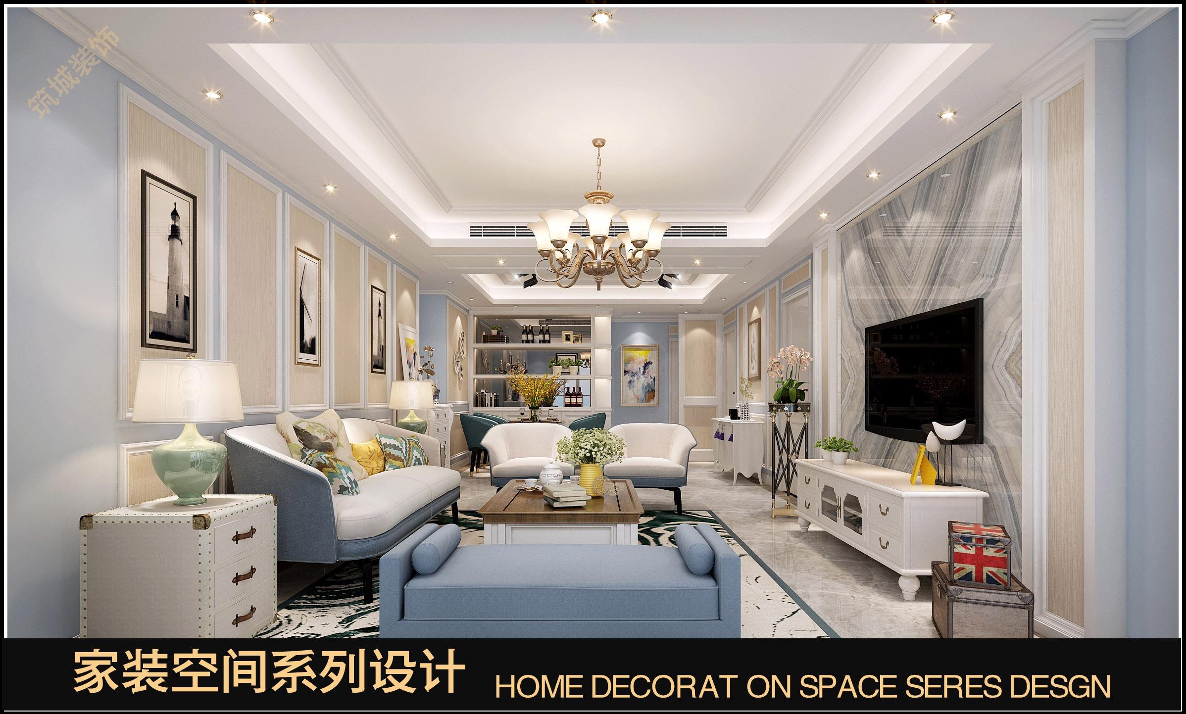 家装装修设计室内家装设计室内3D效果图装修设计