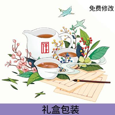 茶叶包装盒/礼盒/私人定制礼盒/散装茶叶包装纸包装袋插画设计