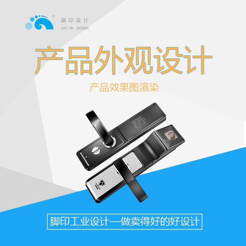 【效果图渲染】消费电子产品智能硬件专业高效外观设计结构设计