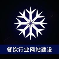 餐饮火锅招商加盟餐饮加盟特色火锅串串小吃企业 网站 建设 开发  定制