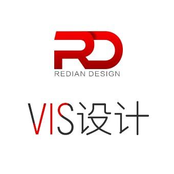 【VIS设计】VI定制品牌办公vi设计企业全套VI导视VI系