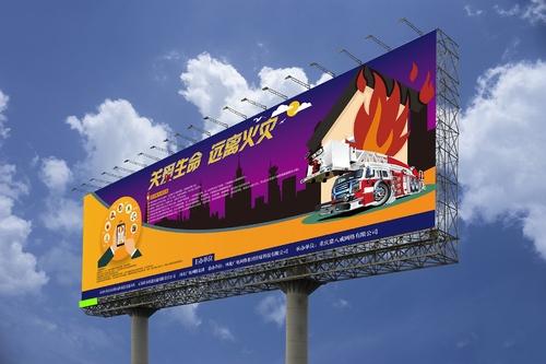 石家庄轨道交通消防平面公益广告设计征集大赛 V雅设计 投标-猪八戒网