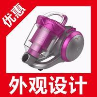 【加南设计】工业设计产品设计结构设计产品设计上海外观设计公司