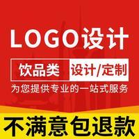 企业 logo商标医疗金融餐饮 企业 商标设计logo设计标识名片