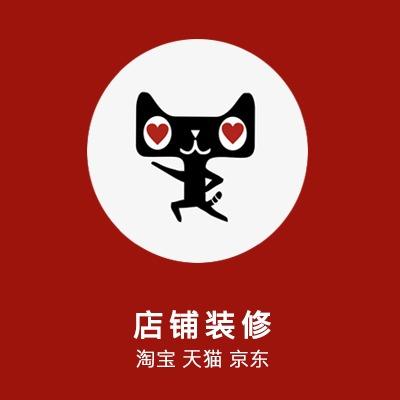 淘宝天猫京东拼多多店铺装修产品详情网页设计制作主图画册UI