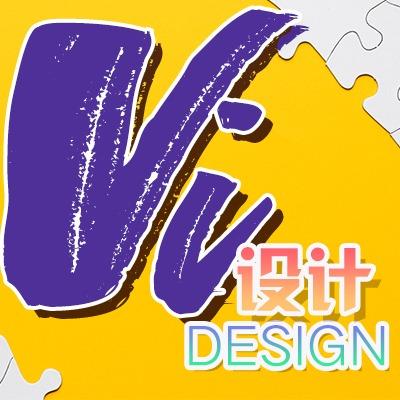 公司<hl>VI设计</hl>/<hl>VI</hl>S导视系统<hl>设计</hl>/LOGO标识规范品牌<hl>vi</hl>