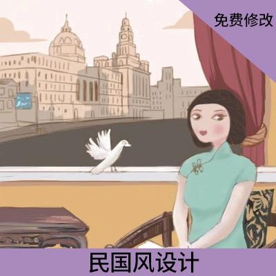 老上海应用插画设计/海报插画设计/老上海风包装盒/包装纸设计