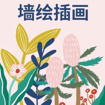 扁平化H5插画/插画/书本插画/童书插画/课件插图/儿童绘