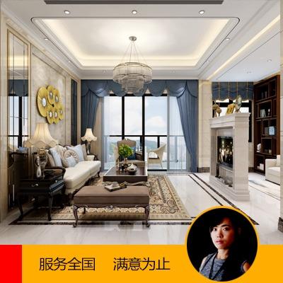 【朱柳英】室内设计家装效果图自建房设计装修别墅新房家装设计