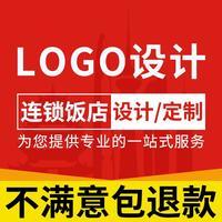 logo定制设计基础新锐金融餐饮 企业 商标设计logo设计标识