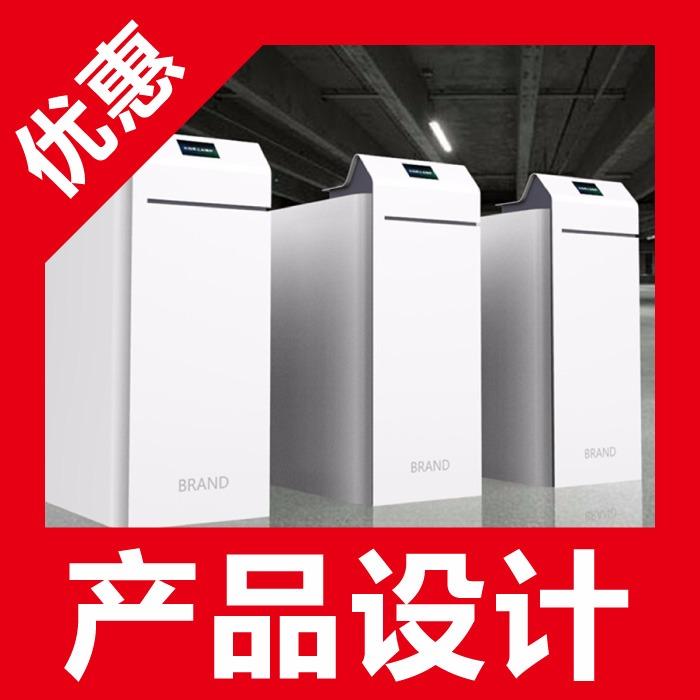 【加南】工业产品外观设计结构造型外形家电智能家居设计上海公司