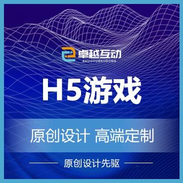 微信H5游戏开发  连连看游戏开发 抖音小游戏 益智类游戏