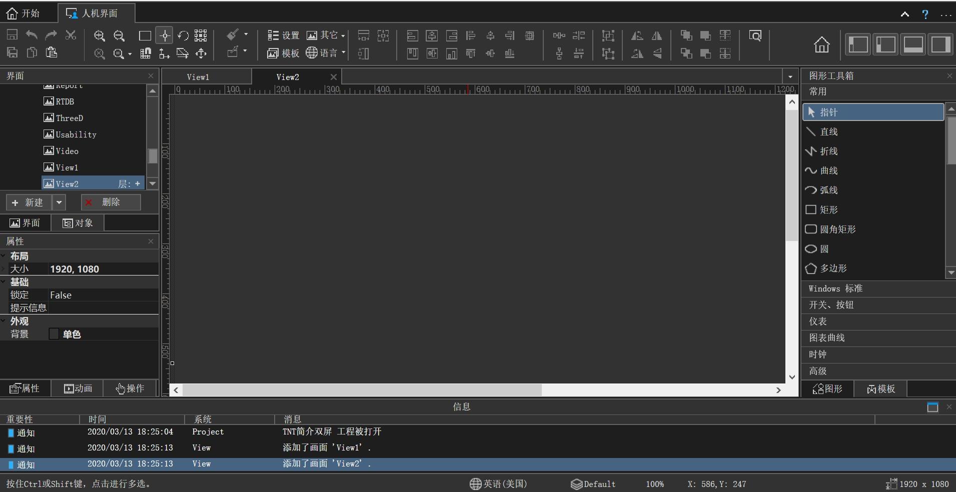 工业绘图软件 QT/C++/CAD