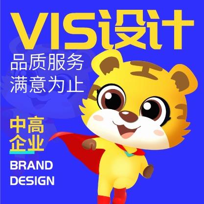 建筑公司VI设计房地产酒店投资餐饮快消品美容院品牌VIS全套