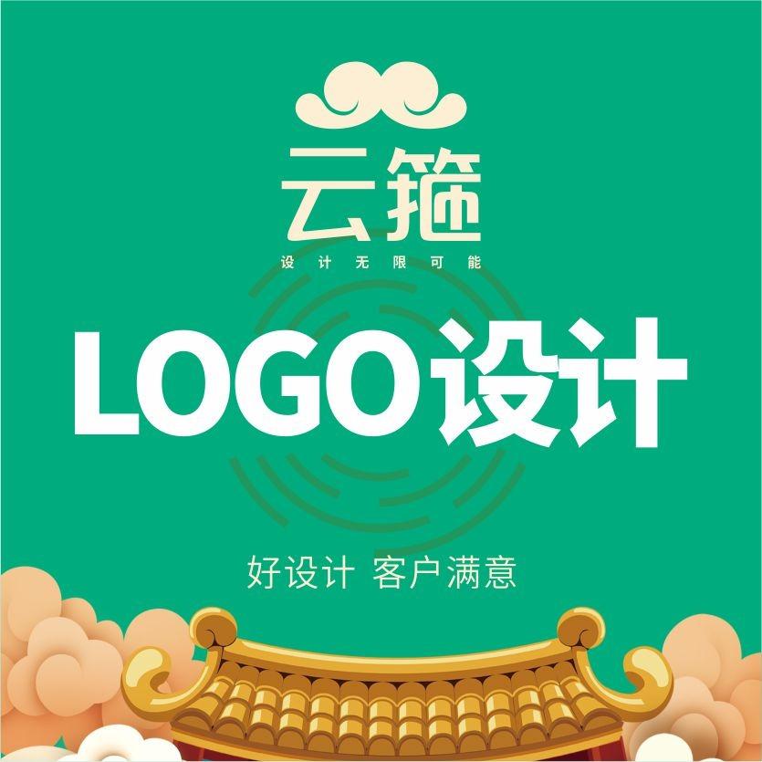 餐饮科技医疗建筑标志设计卡通LOGO设计商标标志logo设计