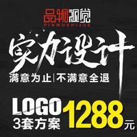 公司logo设计标志商标图标英文字体LOGO设计  总监操刀
