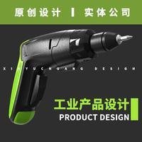 产品外观设计+结构设计+手板打样跟进+量产实现