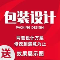 产品包装设计外包装字体白酒设计礼盒包装酒水果手提袋包装袋茶叶
