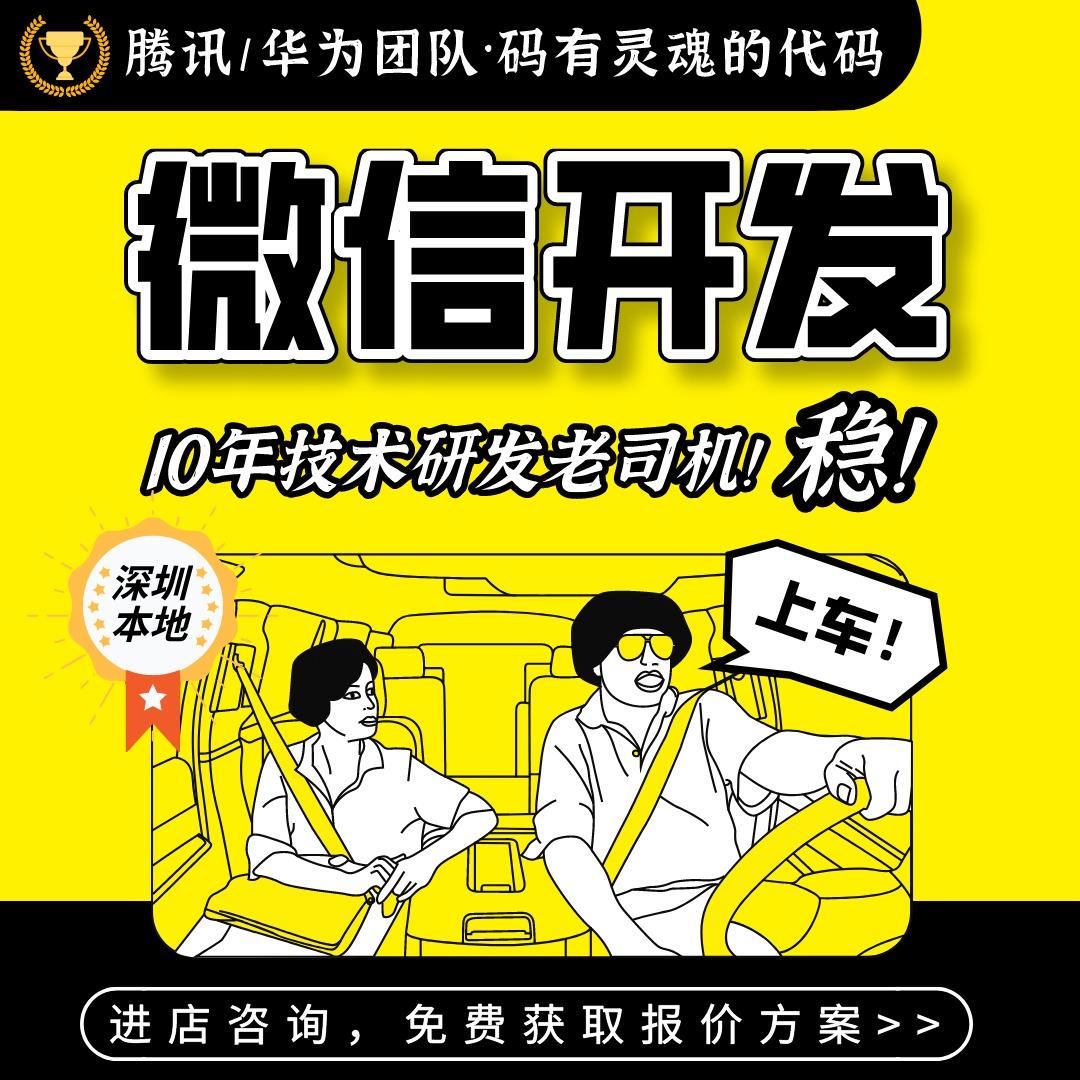 深圳同城活动分类小程序H5定制展览购物餐饮美食商圈社团活动