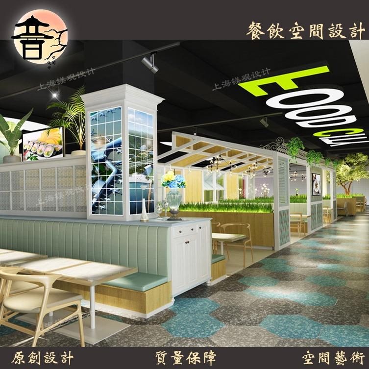 商业空间/店铺设计/公共空间设计/餐饮空间/连锁店铺