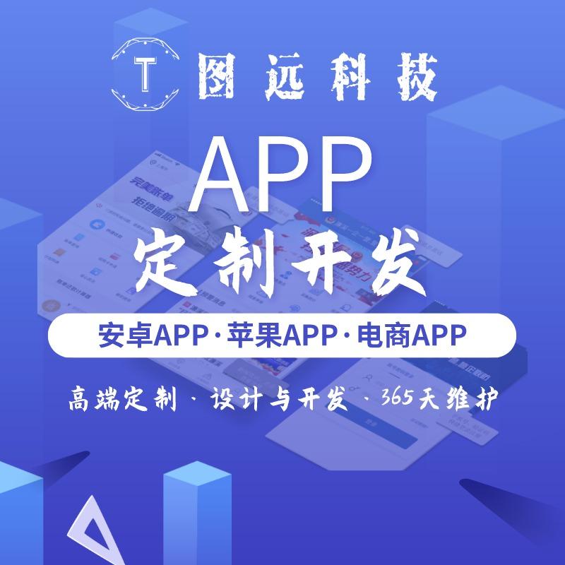 APP开发|NFC|乘车二维码|卡片充值|读卡|标签|
