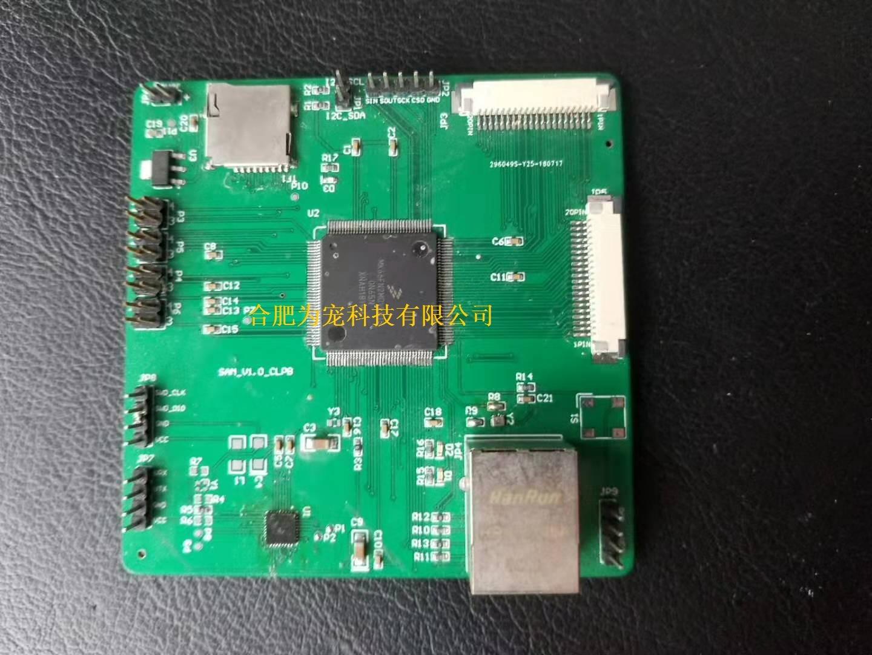 物联网设备采用NXP的MK66F芯片开发网络模块