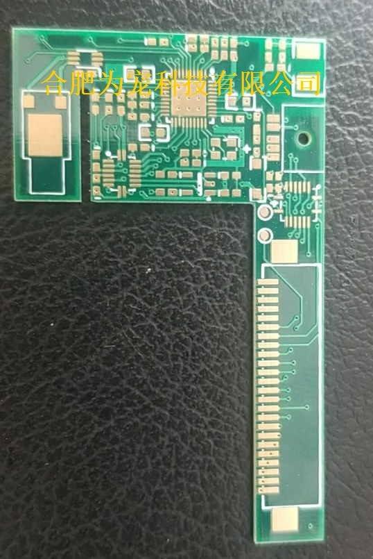 采用CC2640芯片实现信号采集并无线传输