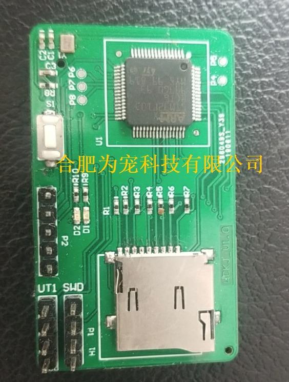 采用stm32开发TF卡驱动与FSFAT文件系统挂载