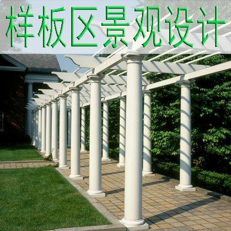 样板区/展示区/售楼中心/销售中心景观设计/园林/住宅区景观