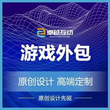 2D/三国/中国风/Q版/手游/游戏角色/动作设计/美术定制