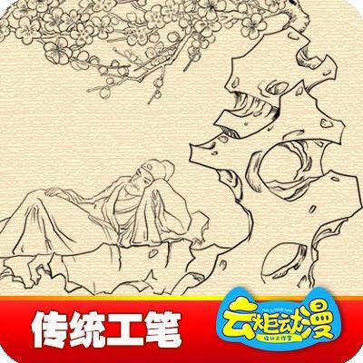 精致线稿插图 国画版画 连环画 书籍 包装配图 白描工线条风