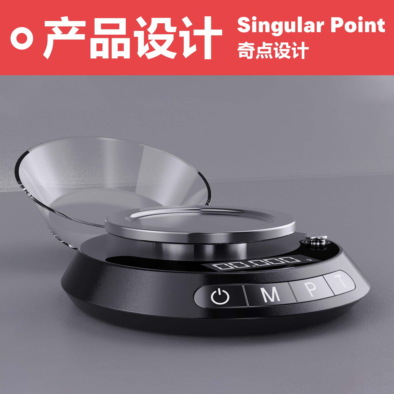 外观设计 工业设计 产品设计 宠物用品 小家电 消费电子产品